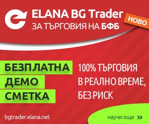 ELANA BG Trader